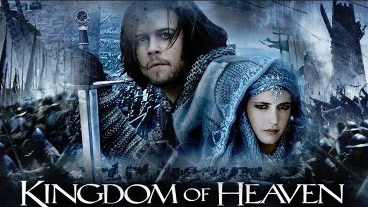 Царство небесное.2005.BluRay.Remux.1080p.Режиссёрская версия