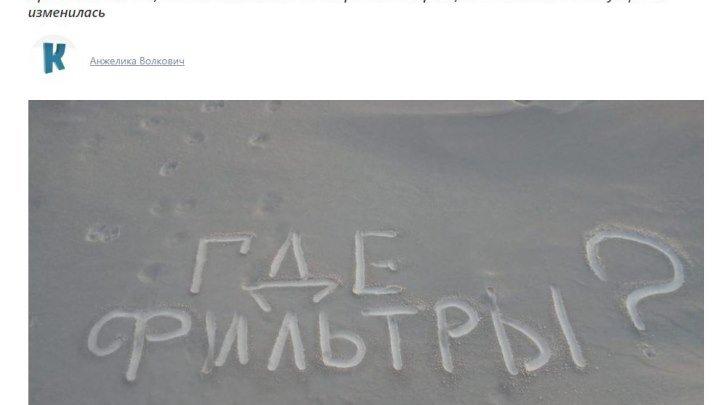 Анжелика Волкович об экологии Темиртау!