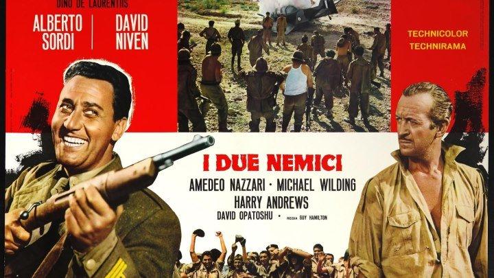 Лучшие враги / Best of Enemies (Италия 1961) Приключения, Военный, Комедия