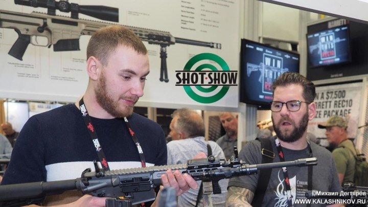 Оружейная выставка SHOT Show 2019. Часть III. Основная Оружейная экспозиция. Лас-Вегас, 25.01.2019