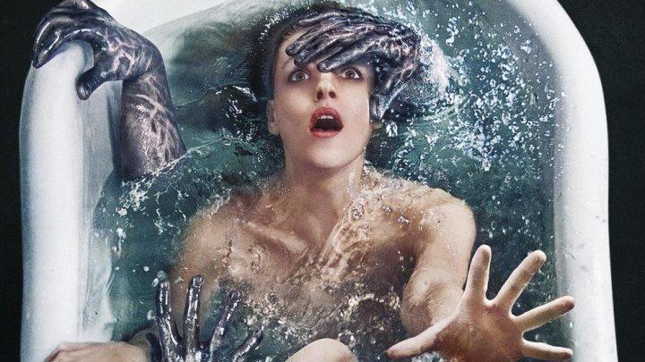Утопленник 2014 ужасы, фэнтези, триллер