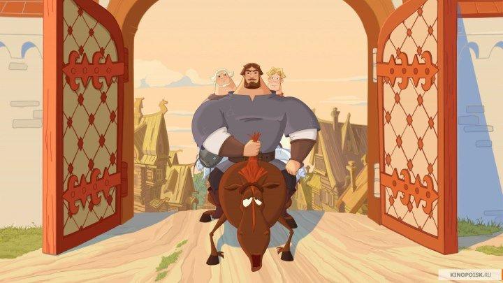 Три богатыря и Наследница престола ( мультфильм, приключения, семейный)2019