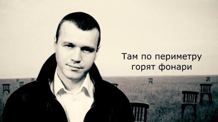 Сегодня исполнилось бы 50 лет Сергею Наговицыну... Сергей, помним!...