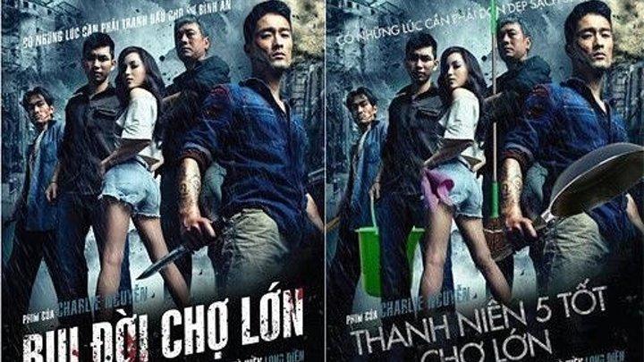 Беспризорники Китайского квартала HD(Драма, Криминал, Боевые искусства)2OI3