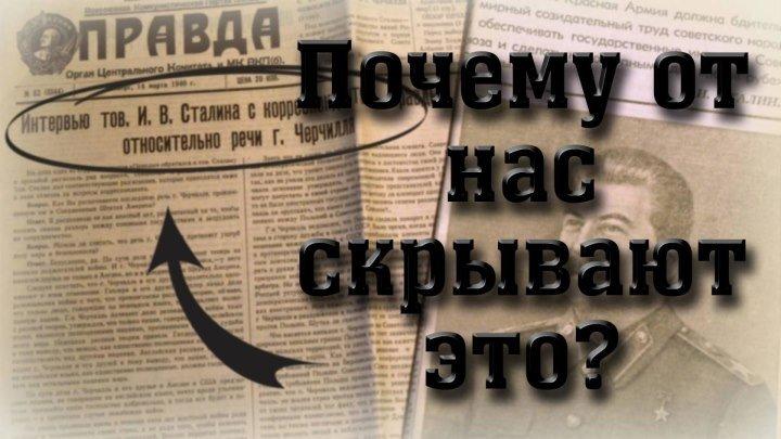 ШОКИРУЮЩИЕ последствия поражения в холодной войне! (советский