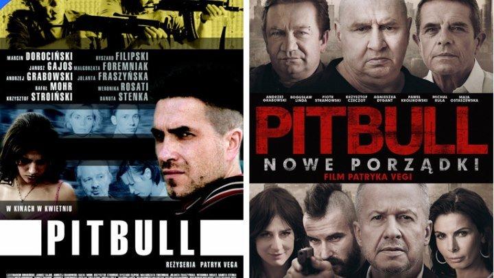Питбуль (2005) »