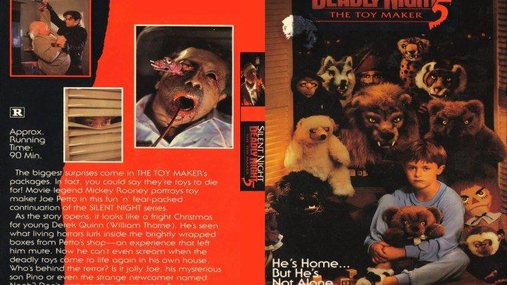 Тихая ночь, смертельная ночь 5: Создатель игрушек (Silent Night, Deadly Night 5: The Toy Maker 1991)