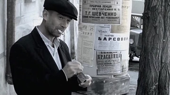 Владимир Машков. Один по лезвию ножа