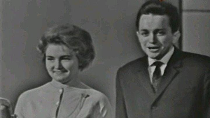 КВН-1964. Апрельская игра. МАДИ - МЭИС.