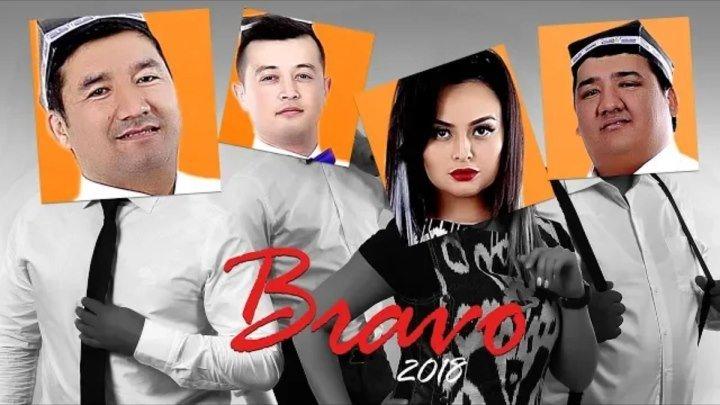 Браво жамоаси 2018 концерт дастури | Bravo jamoasi 2018 konsert dasturi