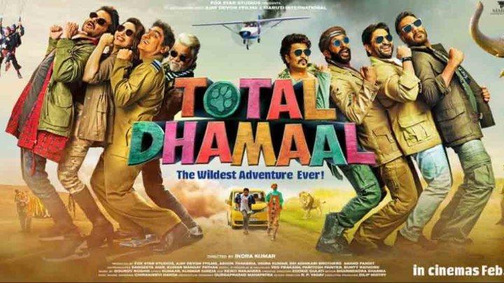 Total Dhamaal