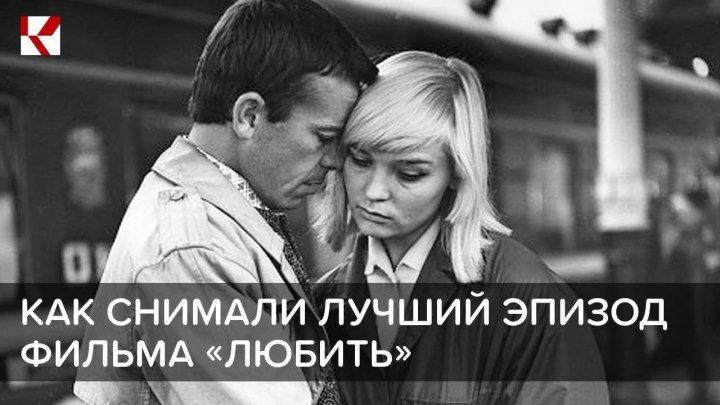 """""""Мне любить тебя поздно"""""""