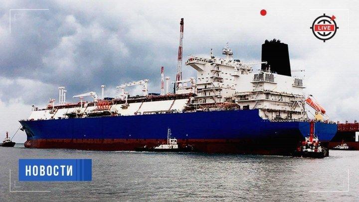 В Калининграде открыли плавучую газовую платформу
