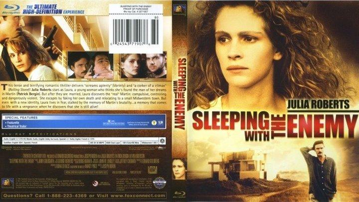 Хиты 90-х: В постели с врагом. 1991.(триллер)