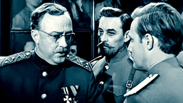 Адъютант его превосходительства (1969)