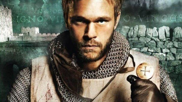 Арн: Рыцарь-тамплиер - Исторический / боевик / военный / драма / мелодрама / Швеция, Великобритания, Дания, Норвегия, Финляндия, Германия, Марокко / 2007