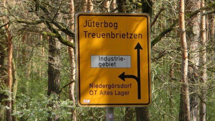 С Altes Lager к озеру Ziegelei,велосипедная дорожка 10.04.2019