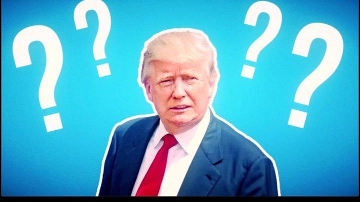 Что скажете на это, Мистер Трамп? (Выпуск 4)