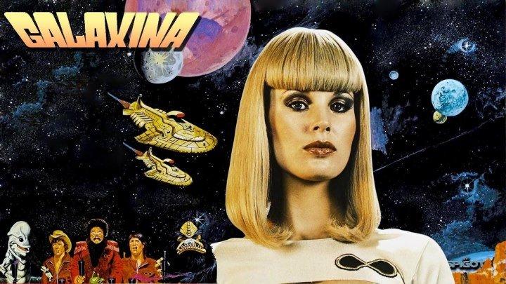 Галаксина (1980) (BDRip-720p) DVO Фантастика, комедия, приключения Стефен Махт, Эйвери Шрайбер, Дж.Д. Хинтон, Дороти Страттен, Лайонел Марк Смит, Тэд Хорино, Рональд Найт