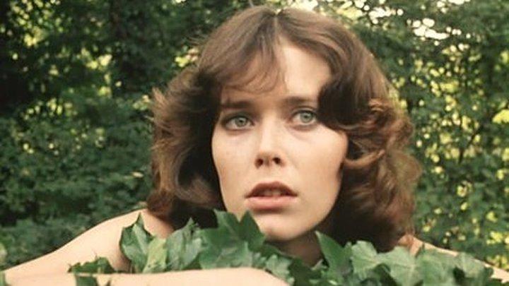 Алиса, или последний побег / Alice ou la derniere fugue / 1977 / DVDRip