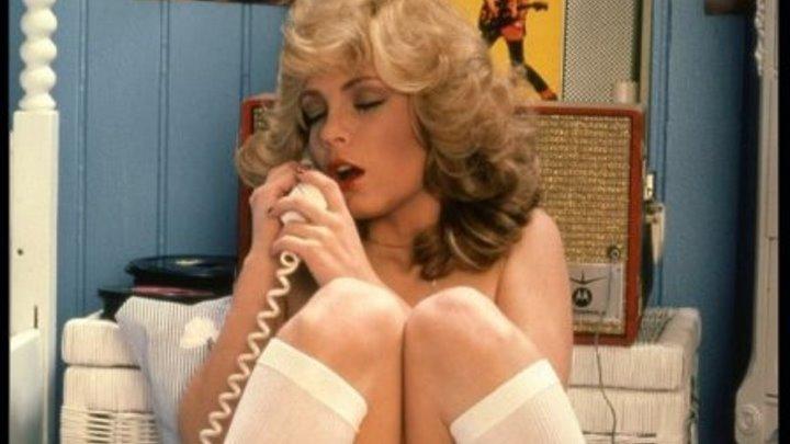 Тайны телефонных разговоров девушек