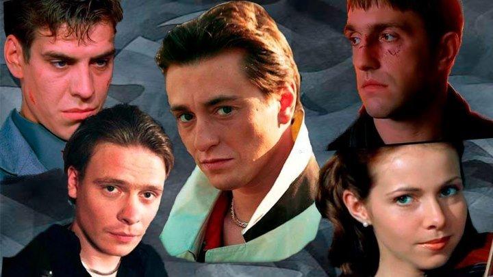 Бригада (2002). Все серии подряд. Русские сериалы