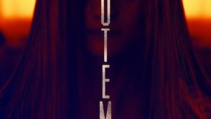 Тотем (2017) ужасы