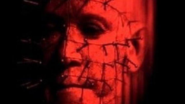 Восставший из ада 6_ Поиски ада (2002) ужасы, триллер, детектив