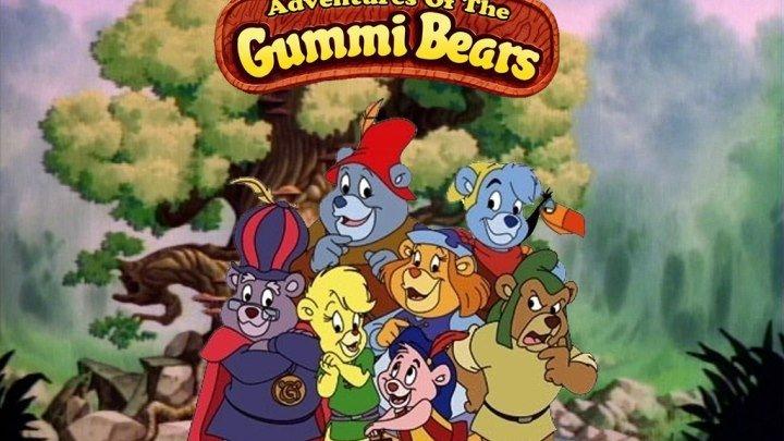 Приключения мишек Гамми (1985) мультик HD (0)