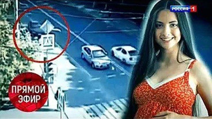 Мажор на BMW сбил насмерть беременную женщину и не признаёт свою вину.