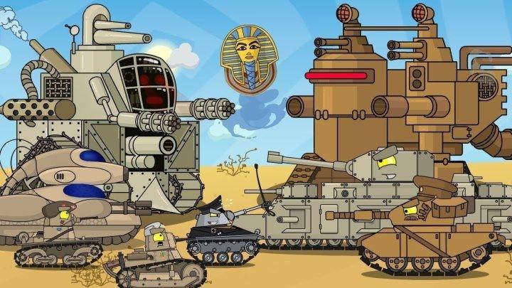 #HomeAnimations: 📺 🖌 Все серии Итальянского Монстра Мультики про танки #мультфильм #видео