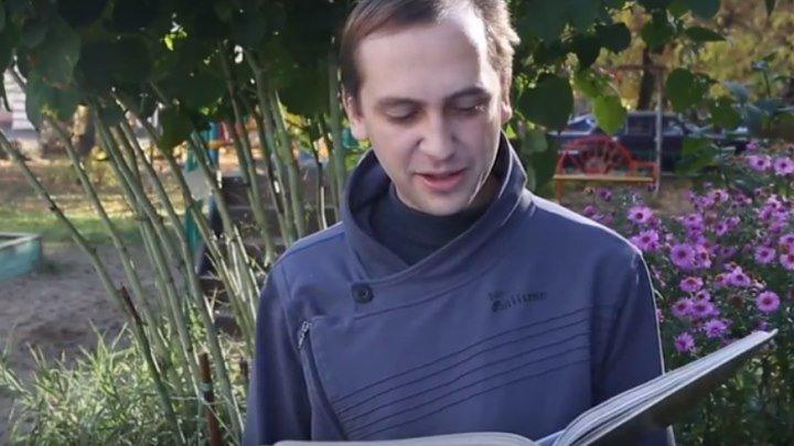 Читаем И. С. Тургенева - Ася. Проект Калужской области