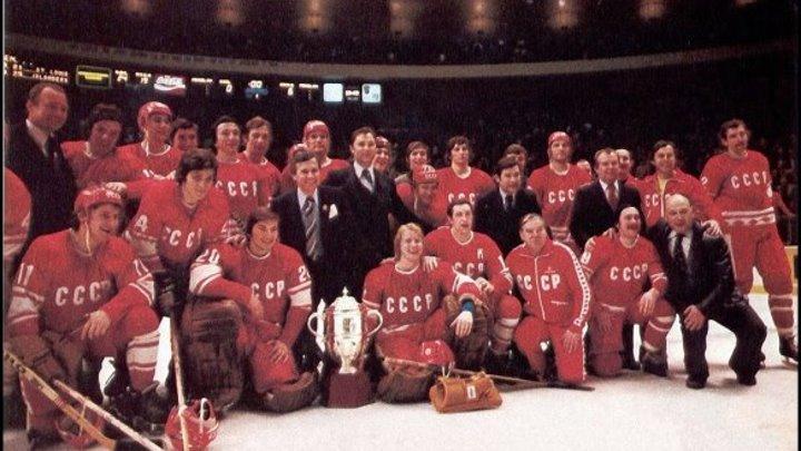 Сепер-хоккей - СССР - НХЛ. 11.02.1979