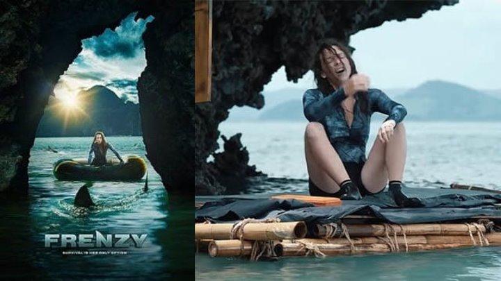 Фильм «Безумие», 2018 год, приключения, фантастика, триллер, HD.
