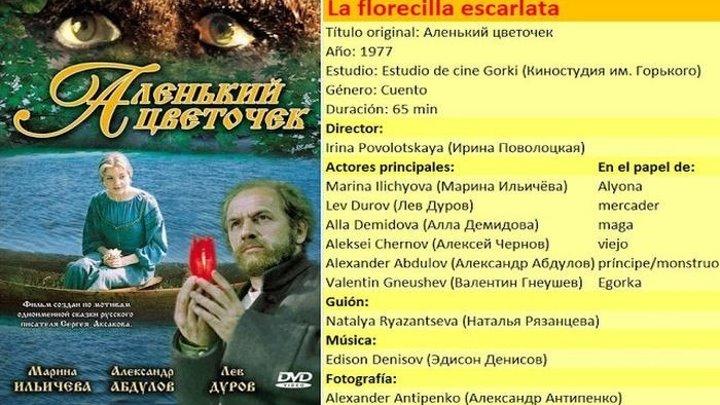 Аленький цветочек (Ирина Поволоцкая) [1977, сказка].TV
