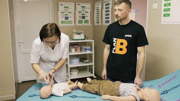 «Plan B»: Как оказать первую помощь маленьким детям