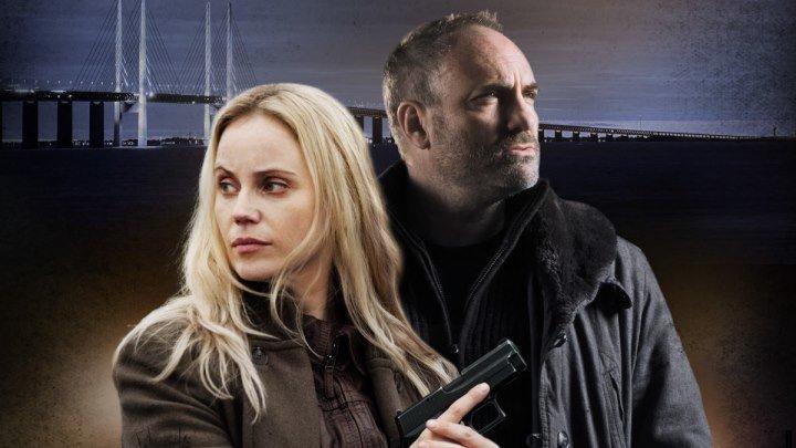 Мост 1 сезон 9 серия (18+)