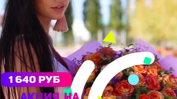 АКЦИЯ 15 Голландских роз 80 см 👑 #flking Прекрасная цена 1640 рублей в подарок 🎀