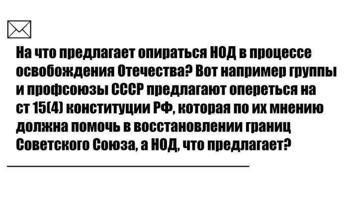 11.01.2019 Ответы на вопросы выпуск 2 на радио НОД