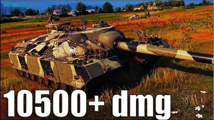 T95 wot как играют статисты 🌟 10500 dmg за бой World of Tanks