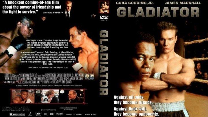 Гладиатор HD(боевик, драма, спорт)1992