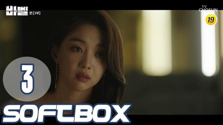 [Озвучка SOFTBOX] Вавилон 03 серия