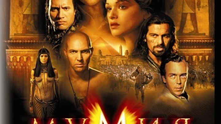 Мумия возвращается (The Mummy Returns) 2001 . фэнтези, боевик, триллер, приключения