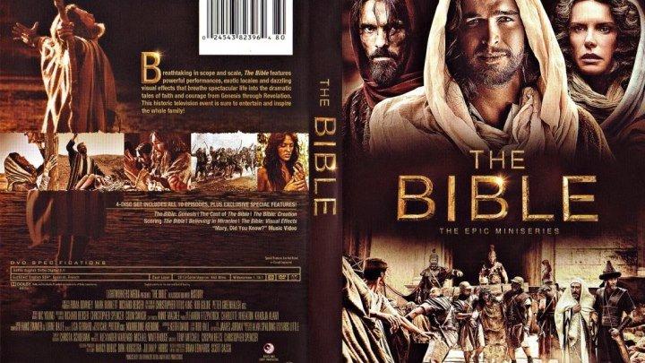 Библия (2013) HD (0)