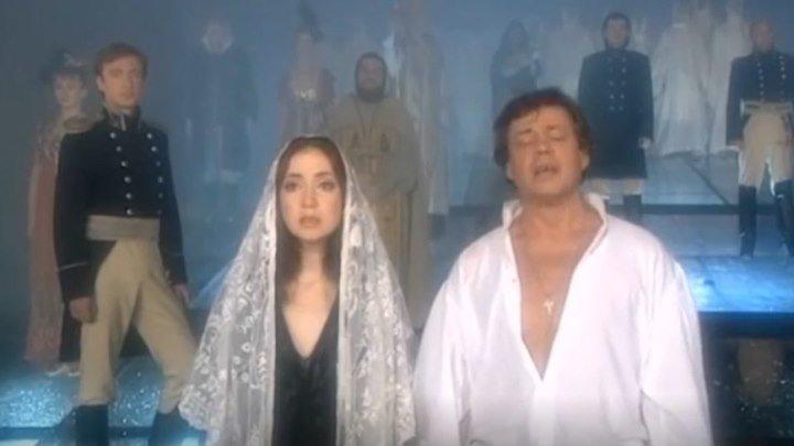 Юнона и Авось - Я тебя никогда не забуду...