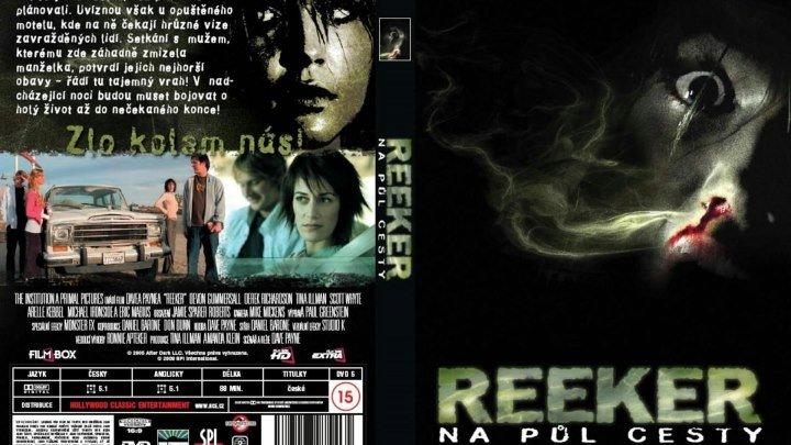 Рикер (2005)