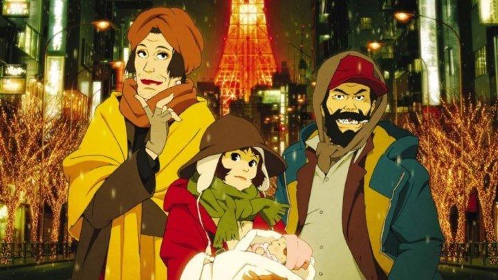 """Анме """"Однажды в Токио"""" (2003) - это необычная история о рождественском чуде которую надо видеть своими глазами."""