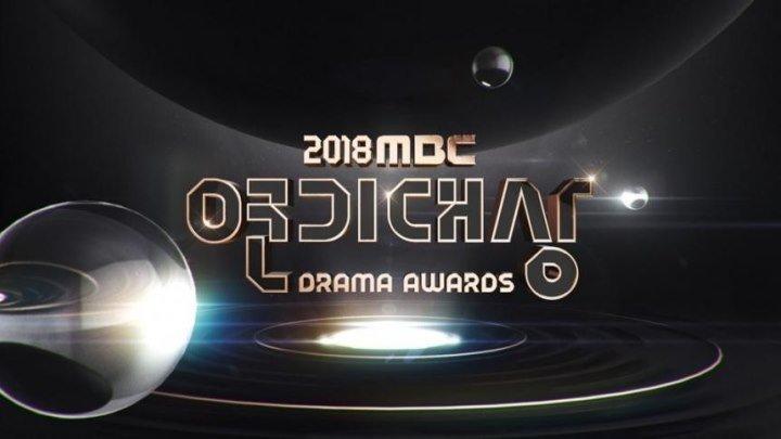 (Оригинал) MBC Drama Awards - 1 часть ,2018