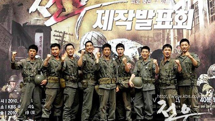 Товарищи (2010) HD (15)