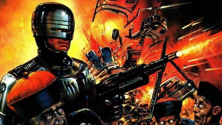 Робо-вампир / Robo Vampire (Гонконг, США 1988) Ужасы, Фантастика, Боевик